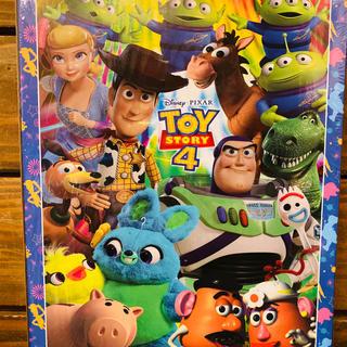 トイ・ストーリー - トイストーリー4 パズル 300ピース 新品 未開封 ディズニー ピクサー