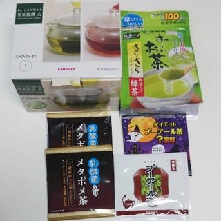 ハリオ(HARIO)のHARIO ガラスティーポット、伊藤園のお茶セットオマケ付(食器)