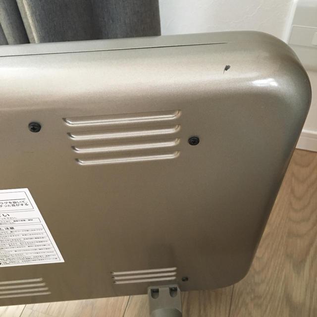 サンルーム 55速暖G 遠赤外線輻射式暖房器 スマホ/家電/カメラの冷暖房/空調(電気ヒーター)の商品写真