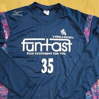 MIZUNO - 野洲高校 選手権用アップシャツ