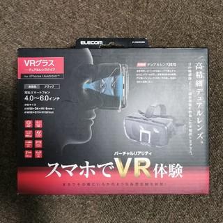 エレコム(ELECOM)のP-VRGR03BK(その他)