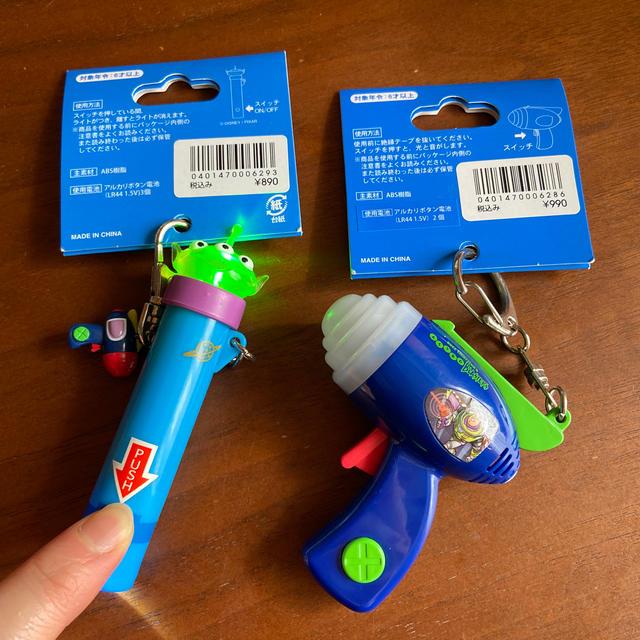 Disney(ディズニー)のトイストーリー キーホルダー エンタメ/ホビーのおもちゃ/ぬいぐるみ(キャラクターグッズ)の商品写真