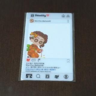 空軍 楽天コレクション 第五人格 第5人格 インスタグラム風(カード)