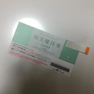 Drawer - ユナイテッドアローズ 株主優待券