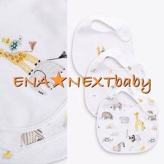NEXT - next♡ネクスト ベージュ GOTS オーガニック サファリ柄スタイ3Pack