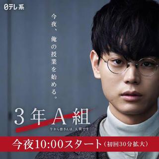 アヤメ(Ayame)の10eyevan  no.5 44 4S 菅田将暉 同モデル(サングラス/メガネ)