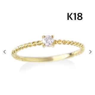 JEWELRY TSUTSUMI - ジュエリーツツミ K18 18金 18k ダイヤモンド リング ダイヤ 指輪
