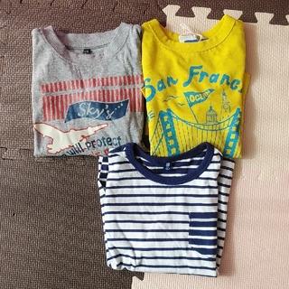 BREEZE - 男の子長袖Tシャツまとめ売り110cm