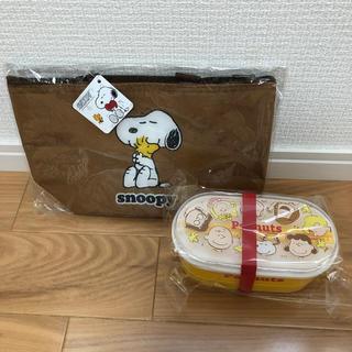 スヌーピー お弁当箱 保冷温バッグセット