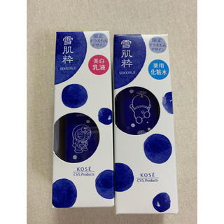 セッキセイ(雪肌精)の雪肌粋 化粧水&乳液(化粧水/ローション)