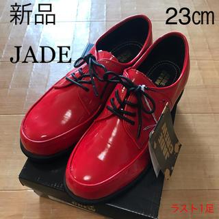 マドラス(madras)の新品 ジェイド キッズ ダンスシューズ 23㎝(スニーカー)