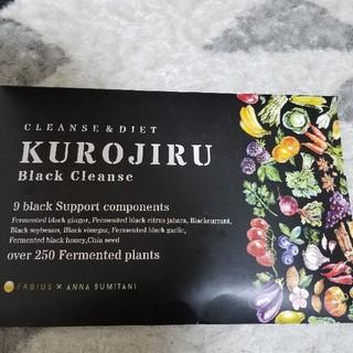 ファビウス(FABIUS)のKUROJIRU (ダイエット食品)