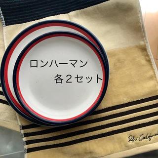 ロンハーマン(Ron Herman)のロンハーマン RH RHC 新品 タオル 食器 プレート 皿 セット ペア(食器)