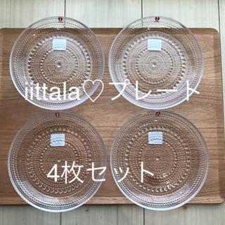 イッタラ(iittala)のiittala カステヘルミ♡プレート 4枚セット(食器)