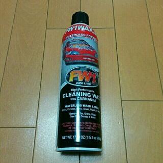 xxxx様専用 洗車ワックスFW1エフダブリューワン(洗車・リペア用品)