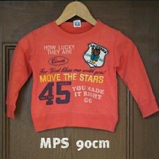 エムピーエス(MPS)のMPS☺️トレーナー 90㎝(Tシャツ/カットソー)