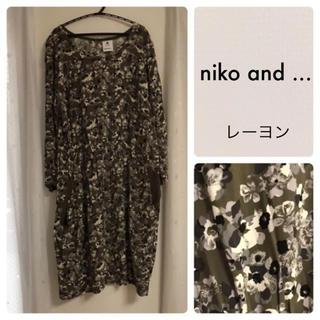 ニコアンド(niko and...)のニコアンドワンピース(ひざ丈ワンピース)