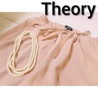 theory - Theory くすみピンク ワイドパンツ ピンクベージュ