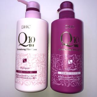 ディーエイチシー(DHC)のDHC Q10美容液シャンプー&トリートメントセット(シャンプー/コンディショナーセット)