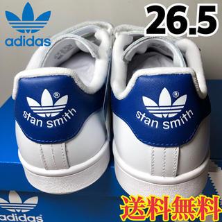 アディダス(adidas)の【新品】人気  アディダス スタンスミス スニーカー ベルクロ ブルー 26.5(スニーカー)