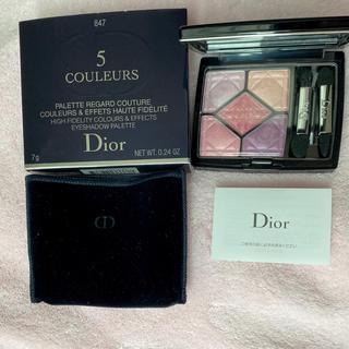 Dior - ディオール サンククルール 847 アイシャドー 春色