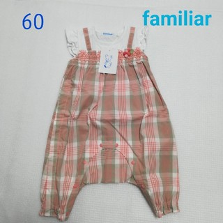 familiar - 新品 タグつき 60 ファミリア カバーオール 女の子 ベビー 春 半袖 ロンパ