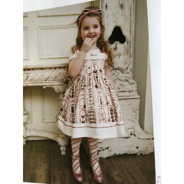 Shirley Temple(シャーリーテンプル)のシャーリーテンプル  プチショコラトリーセット100サイズ キッズ/ベビー/マタニティのキッズ服女の子用(90cm~)(ワンピース)の商品写真