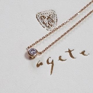 agete - 【アガット】K18YG 一粒ダイヤネックレス