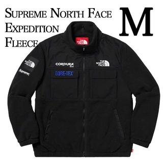シュプリーム(Supreme)のSupreme The North Face Expedition Fleece(ブルゾン)