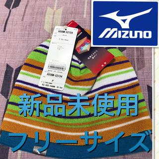 ミズノ(MIZUNO)の新品未使用 ブレスサーモニット帽  フリーサイズ(ニット帽/ビーニー)