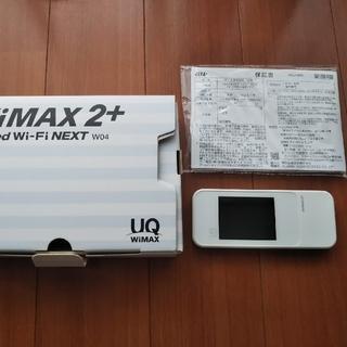 エーユー(au)のWiMAX2+  W04(その他)