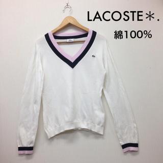 LACOSTE - LACOSTE*ロゴ刺繍*ざっくりVネック*ニット
