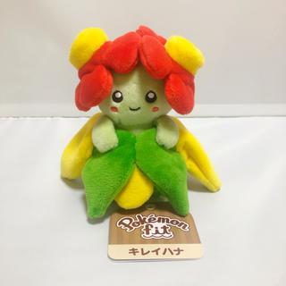 ポケモン(ポケモン)の【ポケモン fit ぬいぐるみ】キレイハナ(ぬいぐるみ/人形)