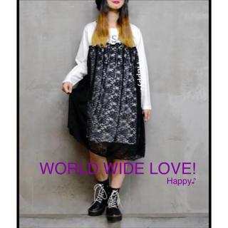 ワールドワイドラブ(WORLD WIDE LOVE!)の新品★ WORLDWIDELOVE ★ワーラブ LISA jouetie WWL(ひざ丈ワンピース)