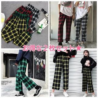 【セット売り】新品 チェック柄 ウール パンツ ズボン 赤 黒 黄色 緑 セット(その他)