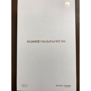 ANDROID - HUAWEI Media Pad m5 lite 8