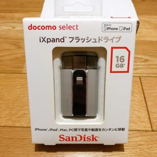 サンディスク(SanDisk)の【未使用】iXpand フラッシュドライブ16GB(PC周辺機器)