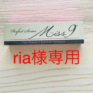 【ria様専用】ミスナイン10本セット(まつ毛美容液)