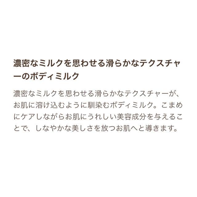 SABON(サボン)の新品✧サボン✧シルキーボディミルク コスメ/美容のボディケア(ボディローション/ミルク)の商品写真