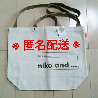 ニコアンド(niko and...)の【なもゆ様専用】ニコアンド トートバッグ niko and...(トートバッグ)