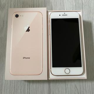 Apple - iPhone 8 Gold 64 GB au