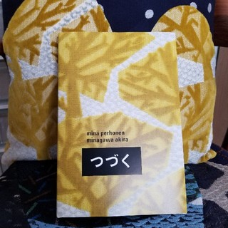 mina perhonen - ミナペルホネン/つづく展限定カバー/オールカラー図録