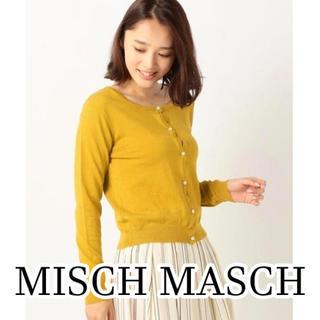 ミッシュマッシュ(MISCH MASCH)の新品 ミッシュマッシュ パールボタン クルーネック カーディガン 洗濯可(カーディガン)
