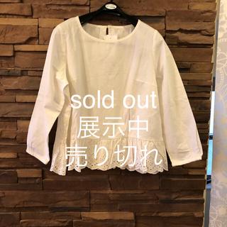 ニッセン(ニッセン)のペプラムのトップス。sold out(シャツ/ブラウス(長袖/七分))