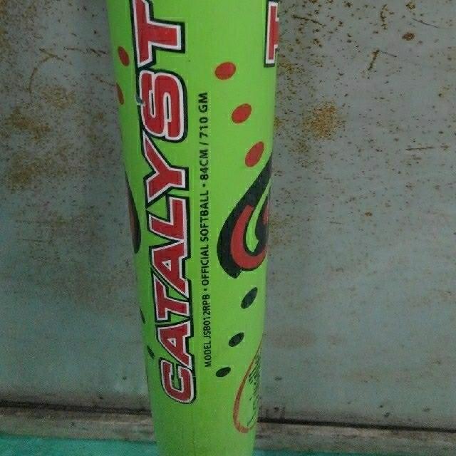 Louisville Slugger(ルイスビルスラッガー)のカタリスト てんとう虫 復刻版 ソフトボール3号  ソフトボールバット  スポーツ/アウトドアの野球(バット)の商品写真