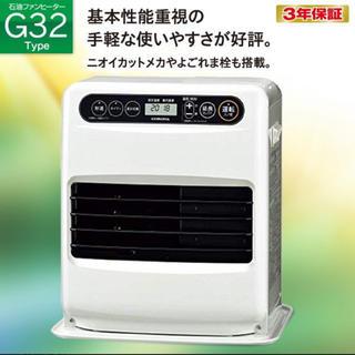 コロナ - 新品☆保証書あり☆コロナ☆石油ファンヒーター