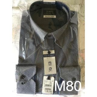 AOKI - 新品】 メンズ 長袖 シャツ  М80 (定価税込¥6589)