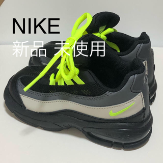 NIKE - 早い者勝ち✋🏾新品!未使用!!NIKE エアマックス95 14cm