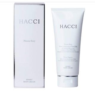 ハッチ(HACCI)のHACCI ボディクリーム 新品未使用(ボディクリーム)