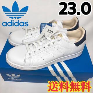 アディダス(adidas)の【新品】アディダス  スタンスミス  スニーカー  ネイビー ゴールド 23.0(スニーカー)